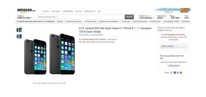 Amazon accidently reveals the iPhone 6