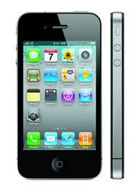 Apple unveils the iPhone 4S, not the iPhone 5...