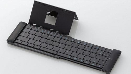Wireless pocket keyboard for when you are on the go