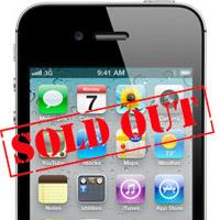 Are you a commercial agent after an iPhone 5?