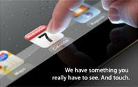 Apple announces major unveiling on March 7th