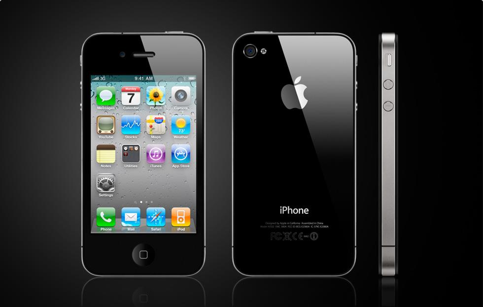 Everything Estate Agents need to know about the iPhone 4